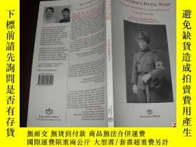 二手書博民逛書店My罕見Father s Dying Wish: Legacie