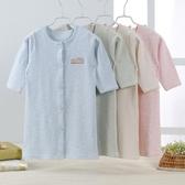 連身睡衣春秋0睡袍棉質1睡裙開衫2小孩浴袍夏季3歲 快速出貨