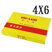 【UNI  LAMI 威力牌】護貝膠膜 4 x 6 80U(200張/盒)