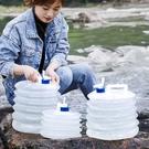 水桶 戶外折疊儲水桶自駕游車載便攜裝蓄水箱罐廚房塑料帶龍頭家用水桶