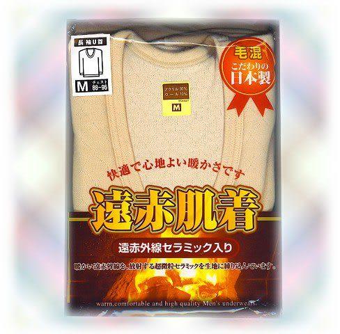 【波克貓哈日網】男用衛生衣◇U領長袖設計◇《遠紅外線材質》遠紅外線內衣衛生衣~~日本製