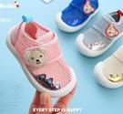 學步鞋男女寶寶嬰兒軟底