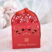 婚禮喜糖盒子創意婚慶喜糖包裝紙盒 韓式