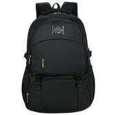 後背包-純色商務旅行出差大容量男電腦包3色73ru28[巴黎精品】
