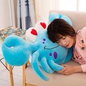 創意禮物兒童可愛小螃蟹公仔毛絨玩具抱枕靠墊大閘蟹生日禮物女孩全館免運!