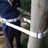 高空作業電工安全帶電力安全繩圍桿爬桿保險繩防墜落電工保險腰帶  易家樂