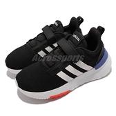 adidas 童鞋 Racer TR21 C 黑 白 中童鞋 魔鬼氈 基本款 運動鞋 愛迪達 【ACS】 H04219