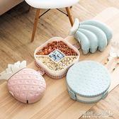 乾果盒 塑料分格乾果盤家用創意零食盤客廳糖果盤帶蓋瓜子盤 傾城小鋪