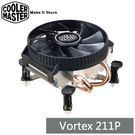 【免運費】CoolerMaster Vortex 211P CPU 散熱器  酷媽 RR-V211-22FK