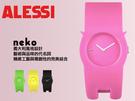 ALESSI義大利[品牌 慵懶的貓造型手環錶 一體成型手錶 原廠公司貨 柒彩年代【NE841】AEAL24004