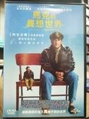 挖寶二手片-P20-026-正版DVD-電影【馬克的異想世界】-史提夫卡爾 萊斯莉曼恩(直購價)