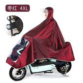 雨衣電瓶車成人男女摩托車電動車電動自行車雨衣騎行雨披加大加厚 3c公社