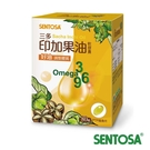 【NEW】三多印加果油軟膠囊(80粒/盒)