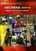 (二手書)BBC新聞英語2新聞與時事