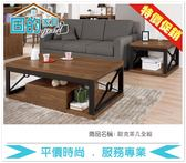 《固的家具GOOD》17-4-AP 歐克茶几全組【雙北市含搬運組裝】