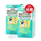 (2盒優惠組) 人生製藥 渡邊 乳酸菌消化錠 300粒X2盒 專品藥局【2005657】