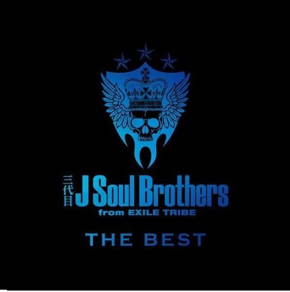 三代目 J Soul Brothers   藍色衝擊精選輯 CD附DVD (購潮8)