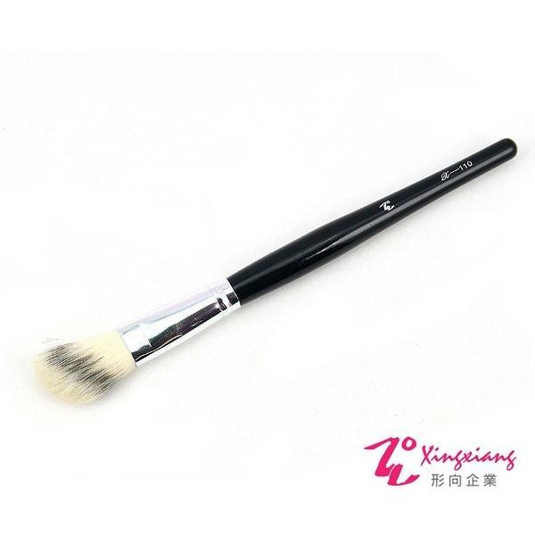 Xingxiang形向 嚴選頂級刷毛 俐落白斜腮紅刷 修容刷 X-110