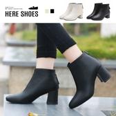 [Here Shoes] 5CM踝靴 純色皮革筒高10CM 後拉鍊粗跟小短靴 皮革尖頭粗跟─KSGW8257