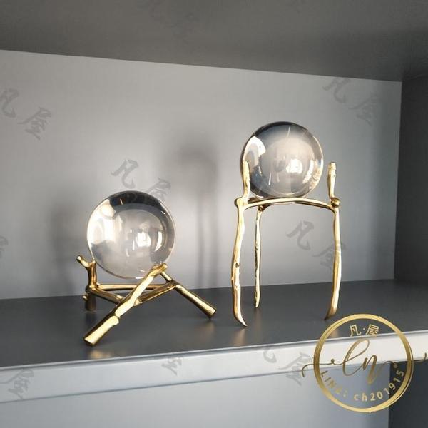 書房擺件 后現代輕奢純銅水晶球擺件歐式客廳書房書柜辦公桌酒柜家居裝飾品 一套裝JY-限時折扣