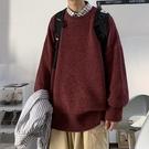男士長袖 毛衣男純色寬鬆落肩長袖正韓秋季新款時尚百搭打底針織衫潮【快速出貨】