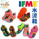 《布布童鞋》日本IFME兒童機能水涼鞋(...