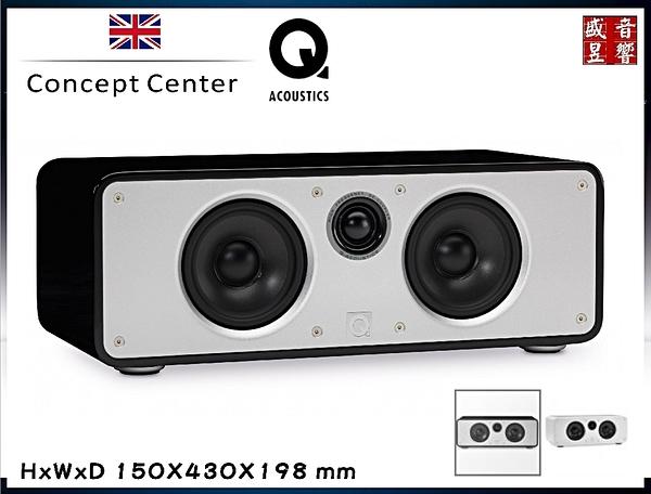 英國 Q Acoustics Concept Center 中置喇叭 - 黑色公司貨