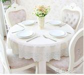 歐式圓形餐桌布蕾絲白色PVC塑料小圓茶幾桌布igo「摩登大道」