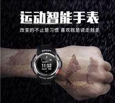 戶外錶 歐瑞特運動手錶男士2019新款智慧多功能心率監測睡眠跑步計步器運動 非凡小鋪