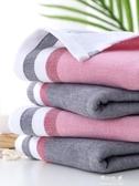 2條裝紗布純棉毛巾成人洗臉家用速乾男女情侶柔軟吸水親膚 伊莎公主