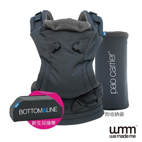 英國WMM Pao/Imagine 3P3式寶寶揹帶【典藏款】-碳灰(附收納袋、嬰兒坐墊)【佳兒園婦幼館】