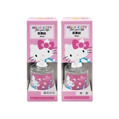 SANRIO 三麗鷗 Hello Kitty 45週年香薰組(40ml) 款式可選【小三美日】 香竹/芳香劑