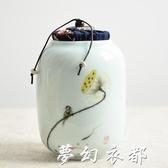 手繪陶瓷茶葉罐大號一斤裝密封罐 家用小號青瓷普洱茶罐 存儲罐 夢幻衣都