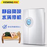 220v家用抽濕機除濕機靜音地下室除濕抽濕器吸濕臥室干燥機回南天     韓小姐の衣櫥