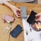 女士汽車鑰匙包女 韓國可愛多功能創意大容量迷你零錢包特惠免運