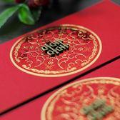 轉角愛 紅包 利是封 結婚紅包 創意紅包袋 中式紅包 復古紅包   名購居家