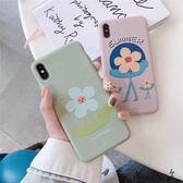 【SZ25】可愛花朵磨砂軟殼 iphone xs max手機殼 xr防摔手機殼 iphone 8 plus手機殼 i6s plus 手機殼