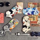 4雙裝夏季男襪子純棉薄款「潮咖地帶」