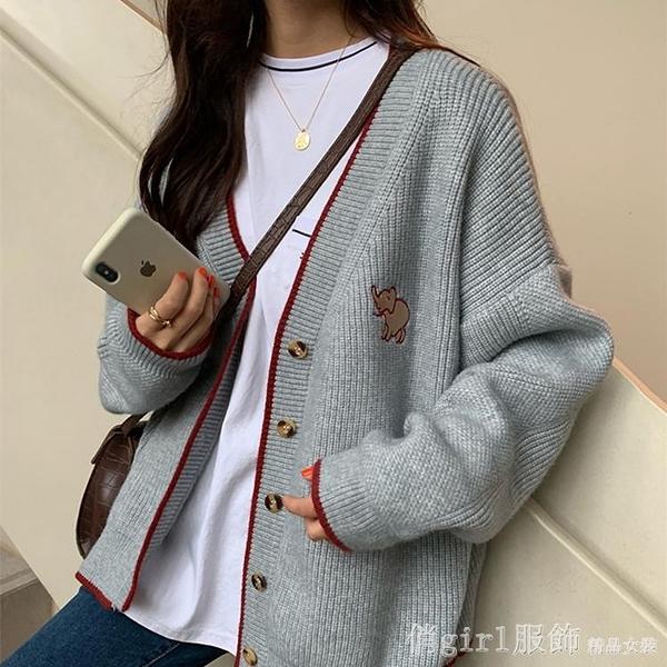 針織外套 2020秋裝新款針織開衫外套女網紅寬鬆短款洋氣慵懶學院風毛衣早秋 開春特惠