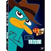飛哥與小佛: 動物特攻隊-DVD 普通版
