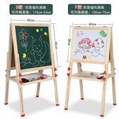 巧之木早教兒童畫板雙面磁性支架小黑板寶寶涂鴉寫字板幼兒畫畫板HPXW【好康八八折】