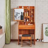 (交換禮物)化妝桌經濟型臥室迷你梳妝台簡易小戶型網紅化妝桌現代簡約60CM50化妝台XW