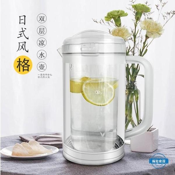 冷水壺冷水壺 家用塑料耐熱果汁扎壺耐高溫大容量雙層涼水杯 涼水壺