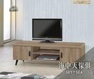 {{ 海中天休閒傢俱廣場 }} J-8 摩登時尚 客廳系列 24-512(269) 古橡木5尺電視櫃
