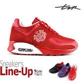 【韓國T2R】韓劇熱銷男款 9公分雙氣墊隱形增高休閒鞋 紅(5600-0078)