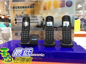 [COSCO代購] C116165 PANASONIC 數位無線三子機 不斷電/中文注音輸入 KX-TGC283TWB PHONE SET