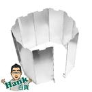 ★7-11限今日299免運★ 10片 摺疊擋風板 防風板 鋁合金 附插地勾 擋風片 隔風板 輕量化【H031-T】