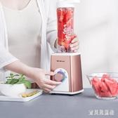榨汁機 迷你電動家用全自動便攜式小型炸果汁機杯 QX7403 『寶貝兒童裝』
