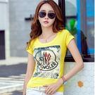 【AU006】夏裝新款短袖T恤女韓版修身顯瘦純棉大碼鑲鑽體恤女圓領955#(22)