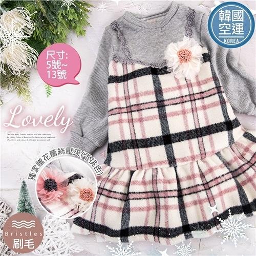 禦寒保暖假2件毛料格紋長袖洋裝(厚棉,內刷毛)贈蕾絲壓夾(300765)【水娃娃時尚童裝】